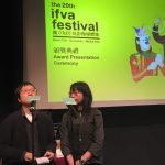 Mabel Cheung and Yau Ching, Jury Panel, The 20th IFVA Festival Award Presentation Ceremony, agnès b. Cinema, Hong Kong Arts Centre, 2015