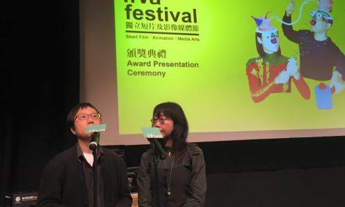 Mabel Cheung and Yau Ching, Jury Panel Members, The 20th IFVA Festival, Hong Kong Arts Centre, 2015
