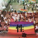 Yau Ching ed., SEXUAL POLITICS, Hong Kong: Cosmos, 2006