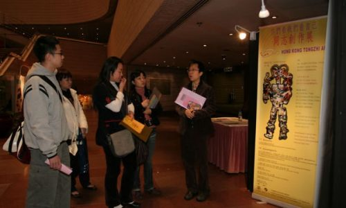"Curator's Guided Tour, ""In/Out: 1st Hong Kong Tongzhi Art Exhibition"", Hong Kong Cultural Center, 2007"