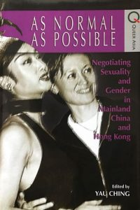 游靜編,AS NORMAL AS POSSIBLE:NEGOTIATING SEXUALITY AND GENDER IN MAINLAND CHINA AND HONG KONG, 香港大學出版社,2010