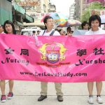 IDAHO (The International Day Against Homophobia Transphobia and Biphobia) March, Hong Kong, 2006