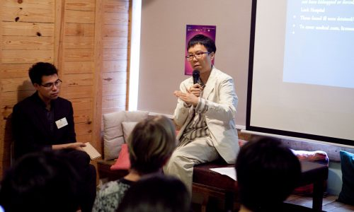 "Invited Speaker, Panel on ""Sexually Explicit Imagery and Gender Politics in the Hong Kong Media Culture,"" co-organized by International Symposium on Electronic Arts (ISEA) and Department of Cultural Studies, Chinese University of Hong Kong, 2016"
