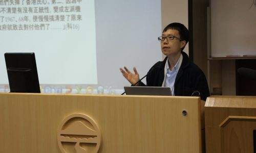 """The (Re)making of the Hong Kong Ethic in 1950s Hong Kong Leftist Cinema,"" ""Neomoralism Under Neoliberalism"" International Conference, Lingnan University, 2014"