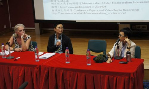 "Q&A with Amber Hollibaugh, Screening of HEART OF THE MATTER, ""Neomoralism Under Neoliberalism"" International Conference, Lingnan University, 2014"