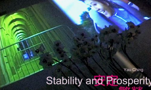 STABILITY AND PROSPERITY, Digital Mixed Media Installation, Young-Un Museum of Contemporary Art, Korea, 2000
