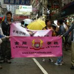 IDAHO (The International Day Against Homophobia Transphobia and Biphobia) March, Hong Kong, 2007