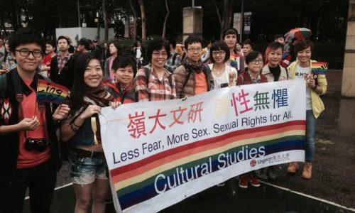 Hong Kong Pride Parade 2014, Photo by: Eunsoo Lee