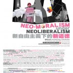 Neomoralism Under Neoliberalism International Conference, Lingnan University, Hong Kong, 2014, Poster Design: Lo Yin Shan