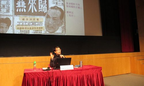 """Between Family-State Love and Romance: RETURN OF THE SWALLOWS (1948) and THE SISTERS' TRAGIC LOVE (1953)"" Talk by Commissioned Scholar, Hong Kong Film Archive, 2017"