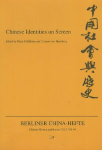 """Many and Two of (a) Kin(d): An Imaginary Dialogue with Hong Kong Independent Filmmaker Yau Ching."" CHINESE HISTORY AND SOCIETY (BERLINER CHINA-HEFTE) Issue 40 (Aug): 127-137, Berlin: Freie Universität, 2012"