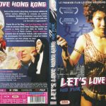 HO YUK: LET'S LOVE HONG KONG DVD cover French edition