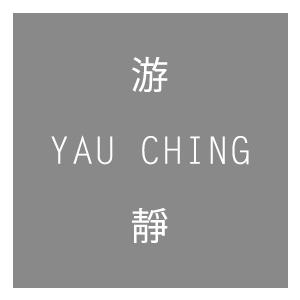 Yau Ching