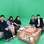 """""""Taboo Love,"""" Relax Literature, Radio Television Hong Kong, 2017"""