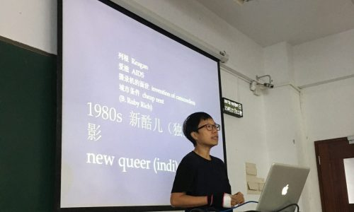 Visiting Professor, The Center for Women's Studies, College of Liberal Arts, Shantou University, China, 2017, Photo by: Mavis Siu